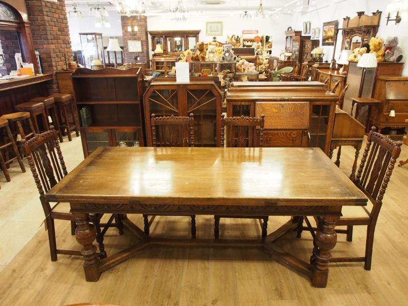 ドローリーフテーブル / 15040102056