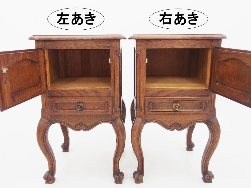 アンティーク家具 アンティーク ベッドサイドキャビネット サイドキャビネット ナイトテーブル サイドテーブル ツインアンティークス